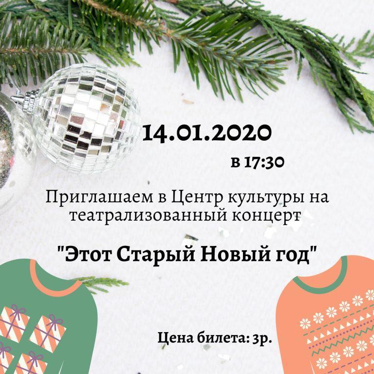 20200108_150036_0000