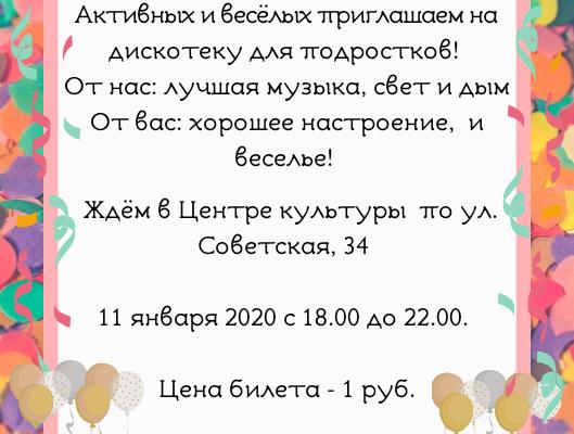 20200108_152744_0000